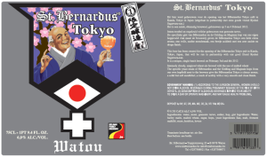 st-bernardus-tokyo-label